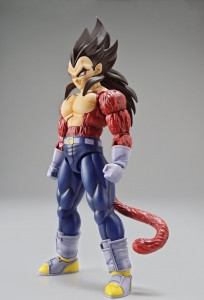 SUPER SAIYAN 4 VEGETA Figurka DRAGON BALL Model Kit BANDAI